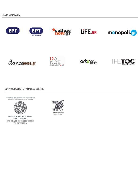 MEDIA SPONSORS & CO-PRODUCERS TO PARALLEL EVENTS